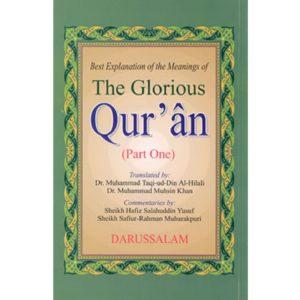 Glorious Quran Part 1 -sc - Darussalam Books