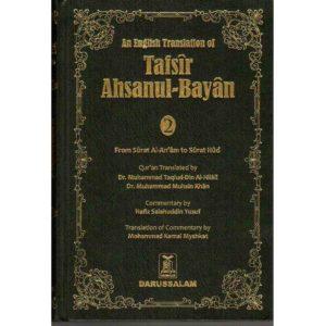 Tafsir Ahsanul Bayan Part 2 - Darussalam Books