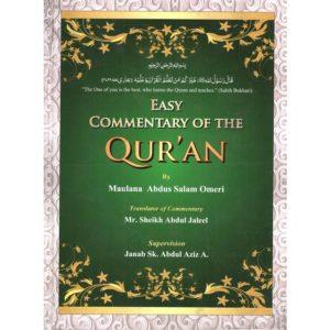 Easy Commentary of the Qur'an - Darussalam Books