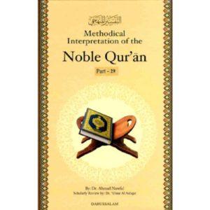 Methodical Interpretation of the Noble Quran Part 29 - Darussalam Books