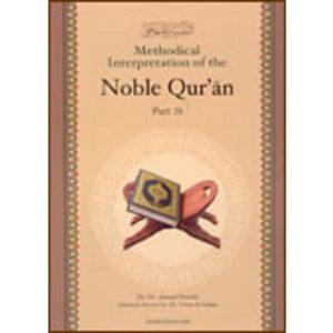 Methodical Interpretation of the Noble Quran Part 28 - Darussalam Books