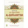 Al-Qaaidah Al-Quraaniyyah - Darussalam Books
