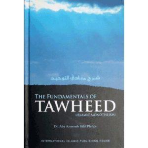 The Fundamental of Tawheed HC - Darussalam Books