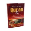 What is the Holy Qur'an & How to Recite it - Darussalam Books