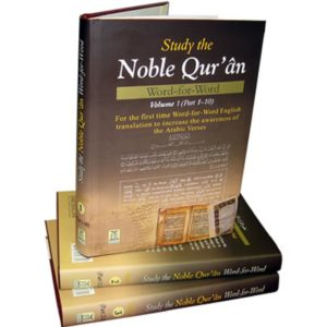 Study the Noble Quran Word for Word (3 Vol) - Darussalam Books