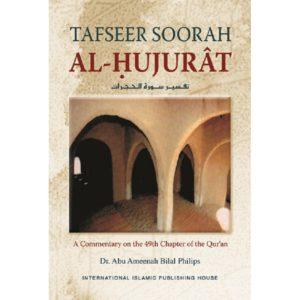 Tafseer Soorah Al-Hujurat SC - Darussalam Books