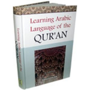 Learning Arabic Language of the Quran - Darussalam Books