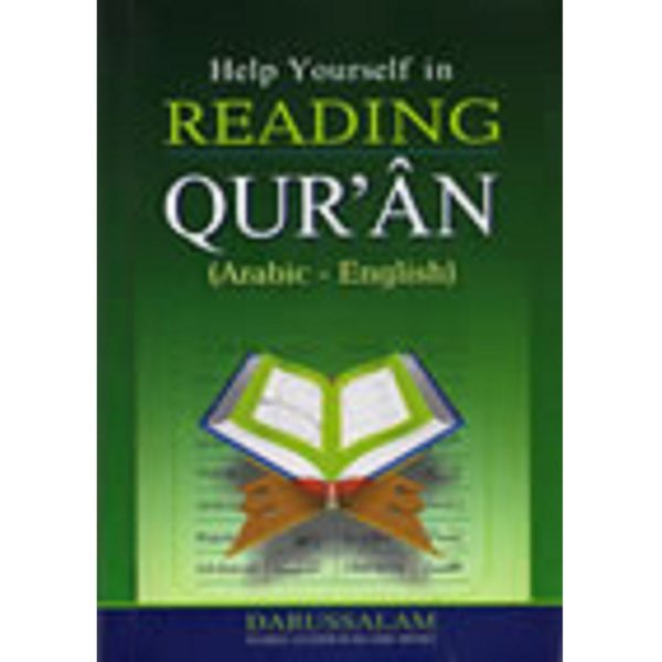 Help yourself in Reading Quran - Darussalam Books