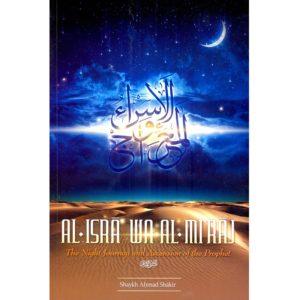 Al-Isra Wa Al-Miraj The Night Journey Ascension of The Prophet - Darussalam Books