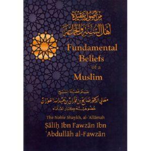 Fundamental Beliefs of a Muslim - Darussalam Books