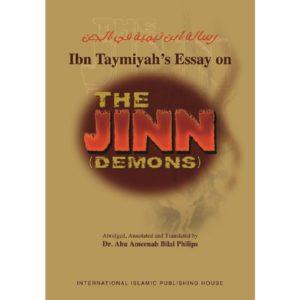 Ibn Taymiyah's Essay on THE JINN (DEMONS) H/C