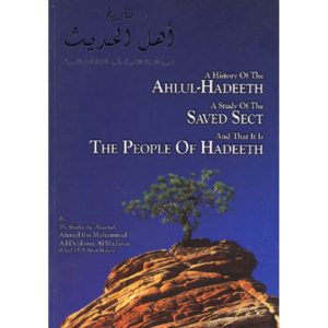 A History of the Ahlul Hadeeth - Darussalam Books