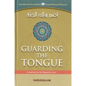Guarding the Tongue - Darussalam Books