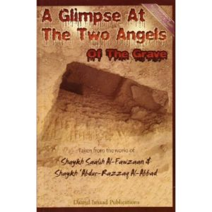 A Glimpse At The Two Angels Of The Grave - Darussalam Books