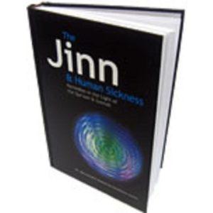 The Jinn & Human Sickness- Darussalam Books
