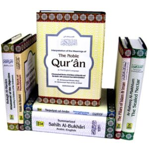 The Islamic Library (7 Books)- Darussalam Books