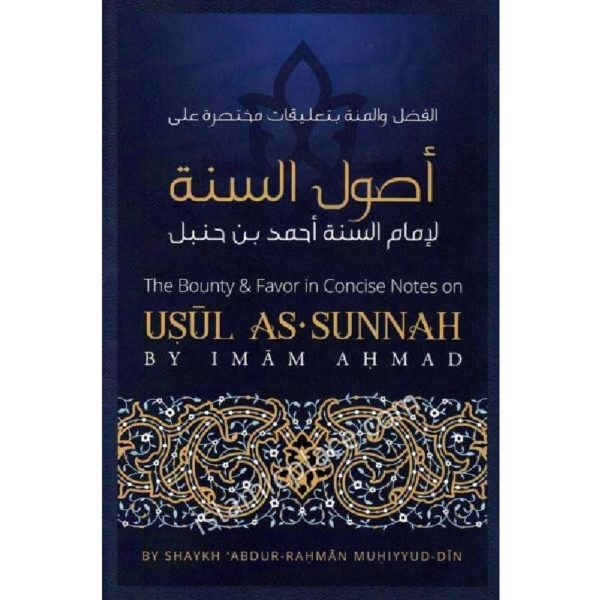 The Bounty and Favor in Concise Notes on Usool as-Sunnah by Imam Ahmad - Darussalam Books