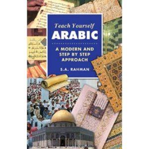 Teach Yourself Arabic - Darussalam Books