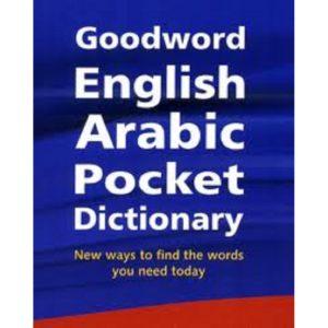 Goodword English-Arabic Pocket Dictionary - Darussalam Books