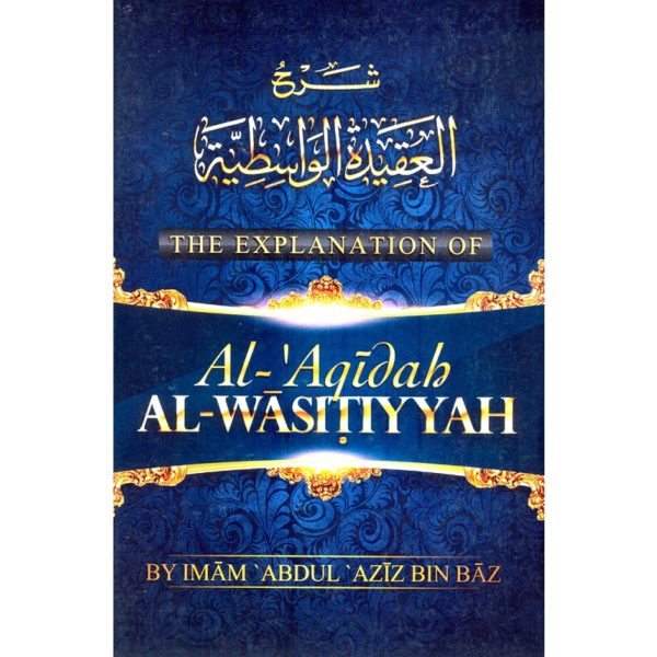 The Explanation Of Al Aqidah Al Wasitiyyah - Darussalam Books