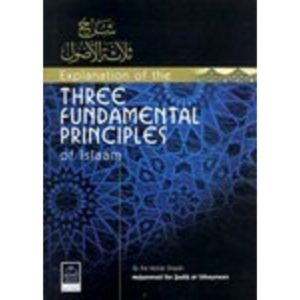 Explanation of Three Fundamental Principles of Islaam - Darussalam Books