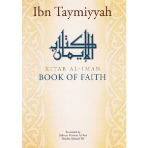 Kitab al-Iman Book of Faith - Darussalam Books