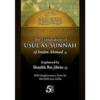 The Explanation of Usul as-Sunnah of Imam Ahmad - Darussalam Books
