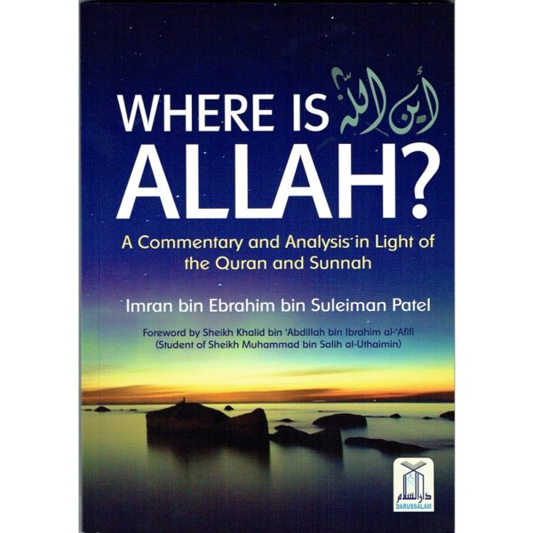 Where Is Allah - Darussalam Books