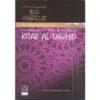 An Explanation of Kitab Al-Tawhid - Darussalam Books