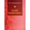 Islamic Jurisprudence Usul Al-Fiqh - Darussalam Books