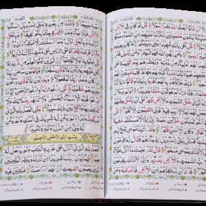 Tajweed al Quran 14X21