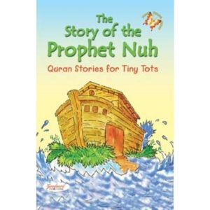The Story of the Prophet Nuh- Darussalam Books