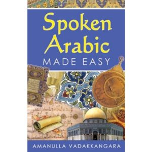 Spoken Arabic Made Easy- Darussalam Books