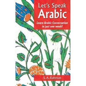 Lets Speak Arabic- Darussalam Books