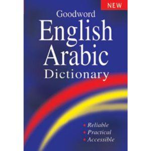 Goodword English-Arabic Dictionary- Darussalam Books