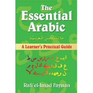 Essential Arabic- Darussalam Books