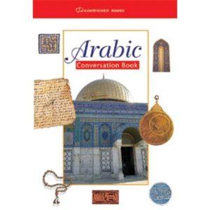 Arabic Conversation Book- Darussalam Books