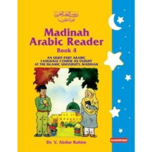 Madinah Arabic Reader Book 4- Darussalam Books