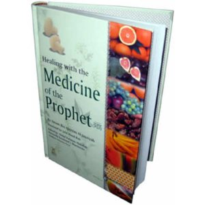 Healing with the Medicine of Prophet - Darussalam Books