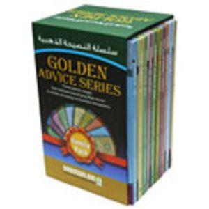 Golden Advice Series 10 Volumes - Darussalam Books