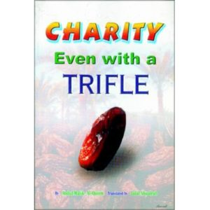 Charity Even with a Trifle- Darussalam Books