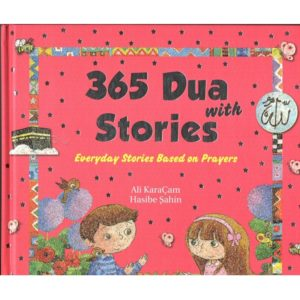 365 Dua with Stories - Darussalam Books