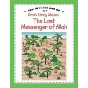 The Last Messenger of Allah - Darussalam Books